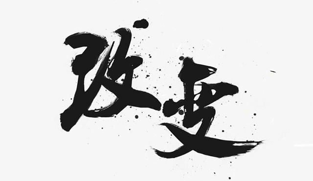 """佛法导思:""""沉默是金""""缘何被称为""""伪命题""""?"""