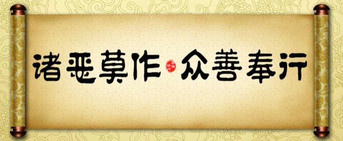 义云高大师成就登峰造极 美国加州定三月八日为大师日 诚为华人之光