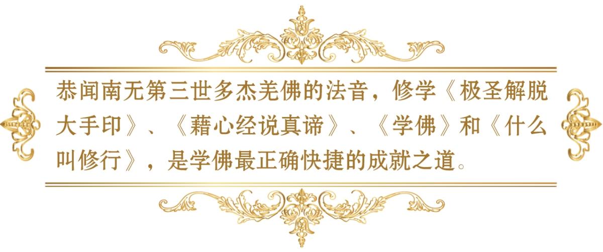 义云高大师实乃法界如来正法之顶圣,金刚亥母第一次在报刊发表文章宣告(2000年5月17日自立晚报)